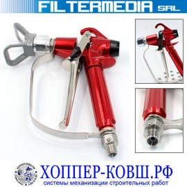 FILTERMEDIA B500  безвоздушный краскопульт, арт. 104005G