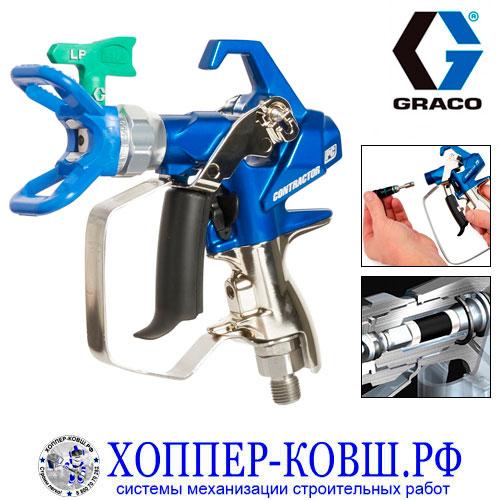Graco Contractor PC COMPACT безвоздушный пистолет с картриджем ProConnect