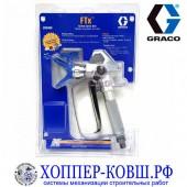 Graco FTX RAC X безвоздушный краскопульт 288486