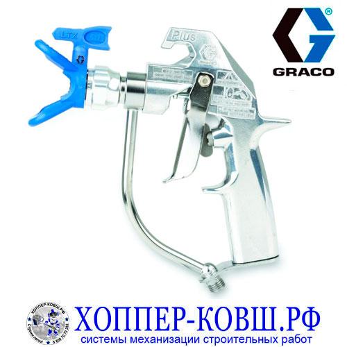 GRACO Silver Plus безвоздушный краскопульт с курком под 2 пальца 235460