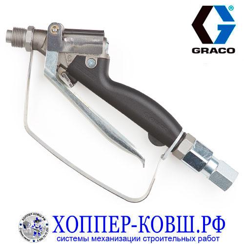 GRACO SPACK GUN линейный шпаклевочный пистолет 245820 для аппарата MARK X