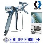 Graco XTR5 безвоздушный краскопульт для вязких покрытий