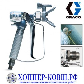 Graco XTR7 безвоздушный краскопульт для вязких покрытий