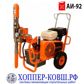 ASPRO-14000 бензиновый гидропоршневой шпаклевочно-окрасочный аппарат