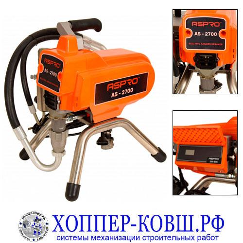 ASpro-2700 безвоздушный окрасочный аппарат