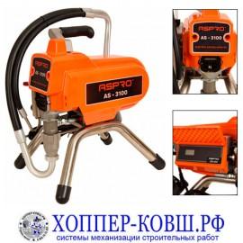 ASpro-3100 безвоздушный окрасочный аппарат для любых красок