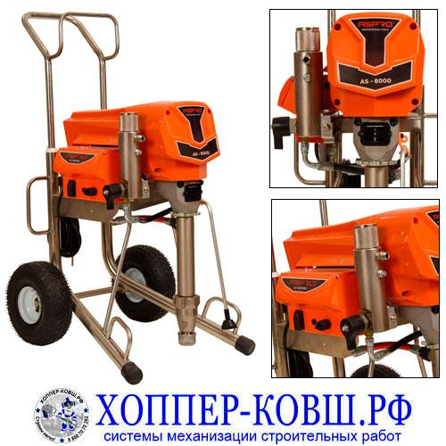 ASpro-6000 аппарат для шпаклевки и покраски