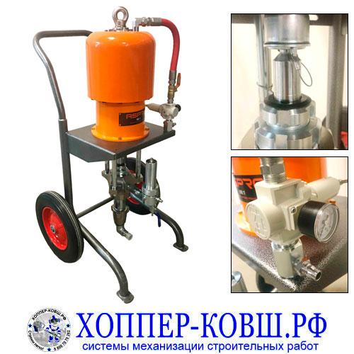 Пневматический аппарат для покраски aspro-68:1