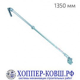 "Рукоятка для бокса 54""(1350 мм)"