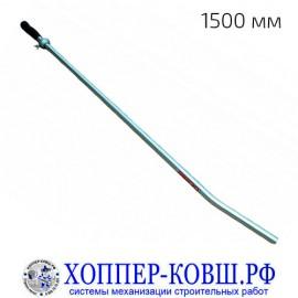 """Рукоятка для углового финишера 60"""" (1500 мм)"""