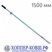 "Рукоятка для внутреннего углового роллера 60"" (1500 мм)"