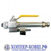 Растворный ствол ASPRO для шпаклевочных станций