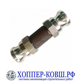Соединитель шлангов ASPRO-N4/N5