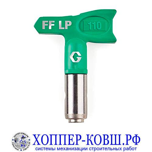Graco FFLP 110 сопло для безвоздушного распыления
