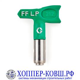 Graco FFLP 212 сопло для безвоздушного распыления