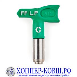 Graco FFLP 512 сопло для безвоздушного распыления