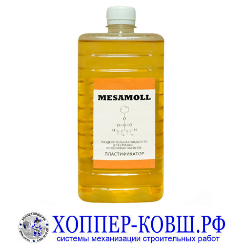 Поршневое масло MESAMOLL для штока окрасочных аппаратов