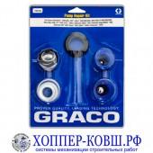 Ремкомплект GRACO 244194 для окрасочного аппарата GRACO, ASPRO