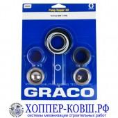 Ремкомплект GRACO 249123 для окрасочного аппарата GRACO