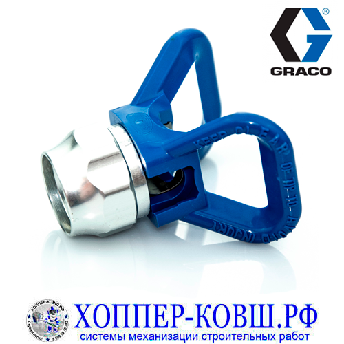 "Соплодержатель GRACO RAC X 7/8"" (для сопел FFLP, XHD)"
