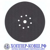 Шлифовальные круги DR-225 мм на пластике с липучкой ПРЕМИУМ
