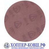 Шлифовальные круги сетка KLINGSPOR 225 мм на липучке