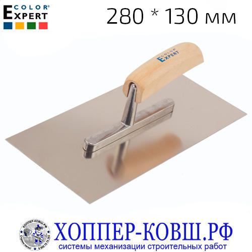 Гладилка 280*130 мм для штукатурки COLOR EXPERT