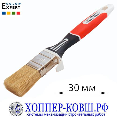 Кисть флейцевая смешанная щетина 30 мм COLOR EXPERT для красок на водной основе