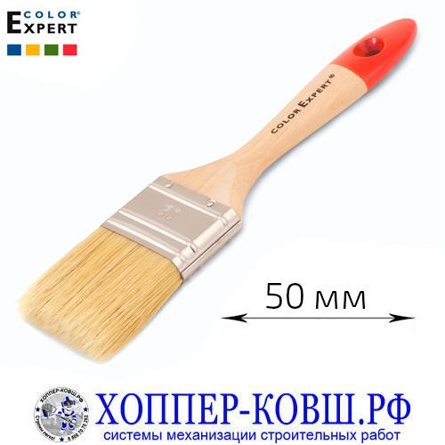 Кисть флейцевая смешанная щетина 50 мм COLOR EXPERT