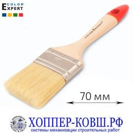 Кисть флейцевая смешанная щетина 70 мм COLOR EXPERT