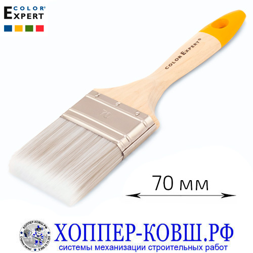 Кисть плоская синтетическая щетина 70 мм COLOR EXPERT, акриловые краски