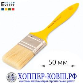 Кисть плоская смешанная щетина 50 мм COLOR EXPERT