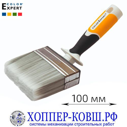 Кисть UniStar синтетическая щетина 100 мм COLOR EXPERT