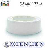 Лента малярная рифленая ПВХ 38 мм*33 м COLOR EXPERT
