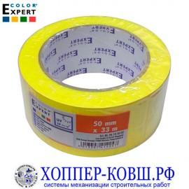 Лента малярная рифленая ПВХ 50 мм*33 м COLOR EXPERT