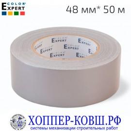 Лента ремонтная 48*50 м рифленая COLOR EXPERT