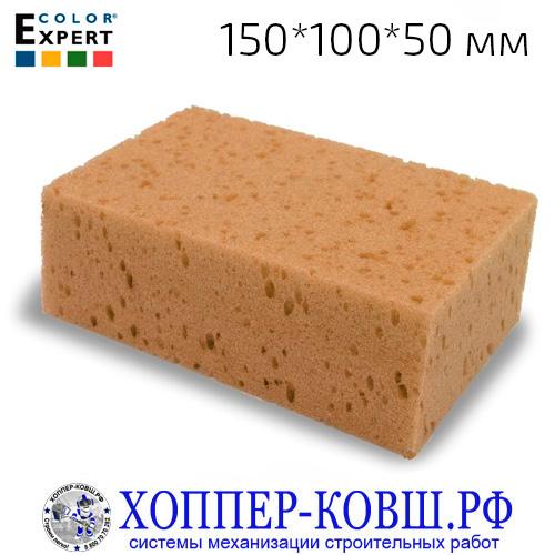 Губка синтетическая для промывки швов COLOR EXPERT