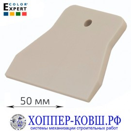 Шпатель резиновый для затирки швов 100 мм COLOR EXPERT