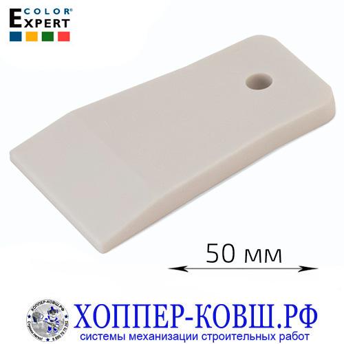Шпатель резиновый для затирки швов 50 мм COLOR EXPERT