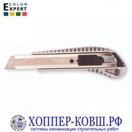 Нож в алюминиевом корпусе 18 мм со сменными лезвиями COLOR EXPERT
