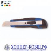 Нож в пластиковом корпусе 18 мм со сменными лезвиями COLOR EXPERT