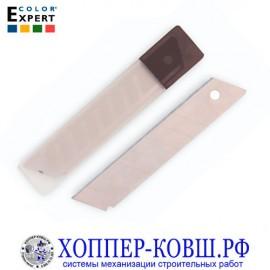 Сменные лезвия для ножа 18 мм -10 шт в футляре COLOR EXPERT