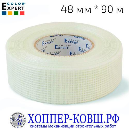 Сетка серпянка 48*90 м стекловолокно 8*8 мм COLOR EXPERT