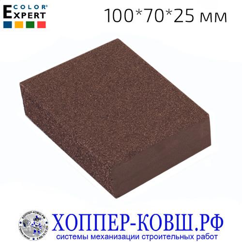 Шлифовальная губка (оксид алюминия), зерно мелкое/среднее 100*70*25 мм COLOR EXPERT