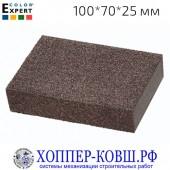 Шлифовальная губка (оксид алюминия), зерно среднее/грубое 100*70*25 мм COLOR EXPERT