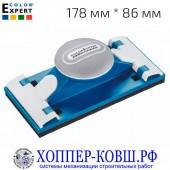 Шлифовщик ручной (брусок) 165x85 мм ERGO GRIP COLOR EXPERT