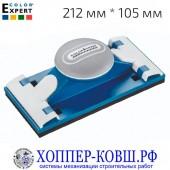 Шлифовщик ручной (брусок) 212x105 мм ERGO GRIP COLOR EXPERT