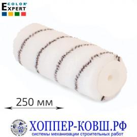 Валик из полиэстера 250 мм, ворс 12 мм COLOR EXPERT