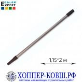 Удлинитель телескопический для валиков 1,15*2 м COLOR EXPERT