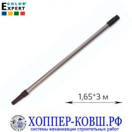 Удлинитель телескопический для валиков 1,65*3 м COLOR EXPERT